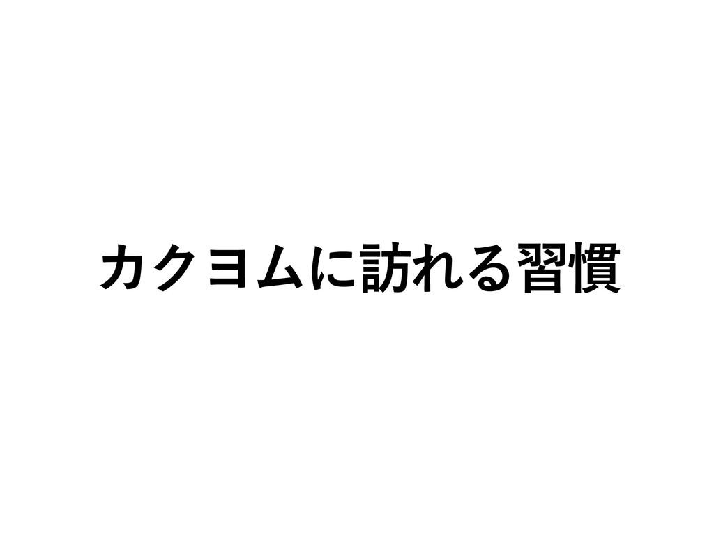 ΧΫϤϜʹ๚ΕΔश׳