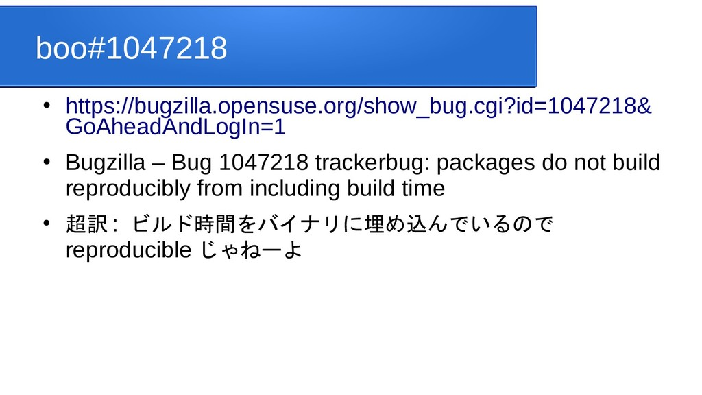 boo#1047218 ● https://bugzilla.opensuse.org/sho...