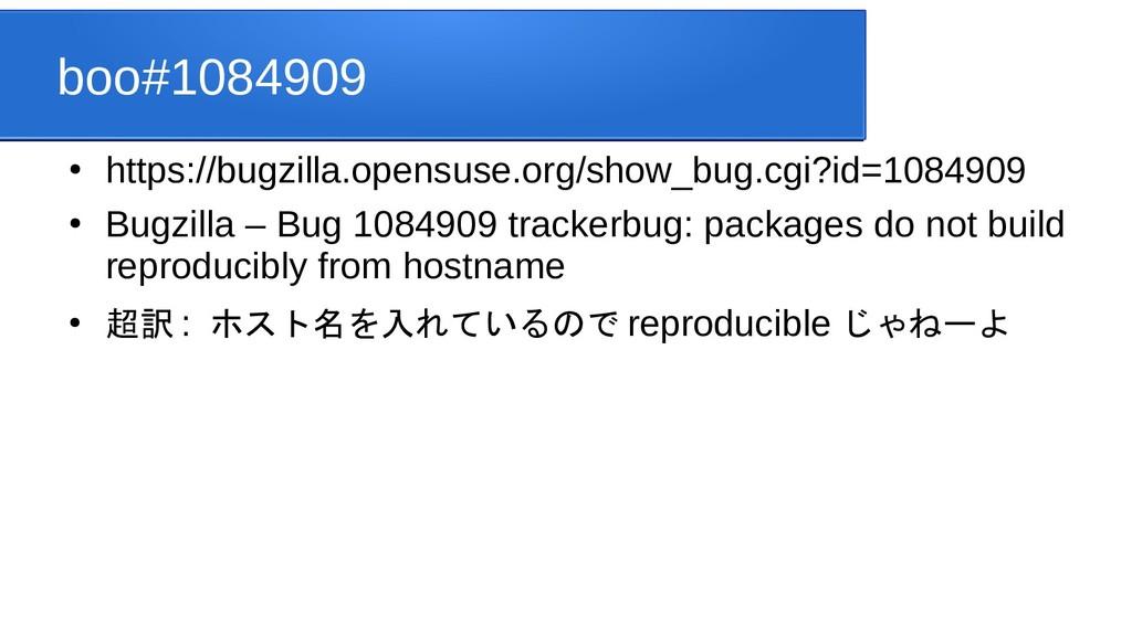 boo#1084909 ● https://bugzilla.opensuse.org/sho...