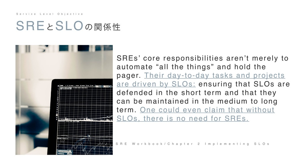 15 SREs' core responsibilities aren't merely to...