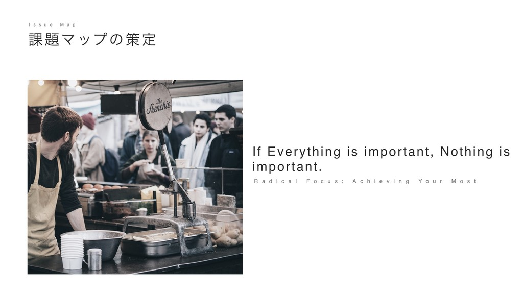 39 If Everything is important, Nothing is impor...
