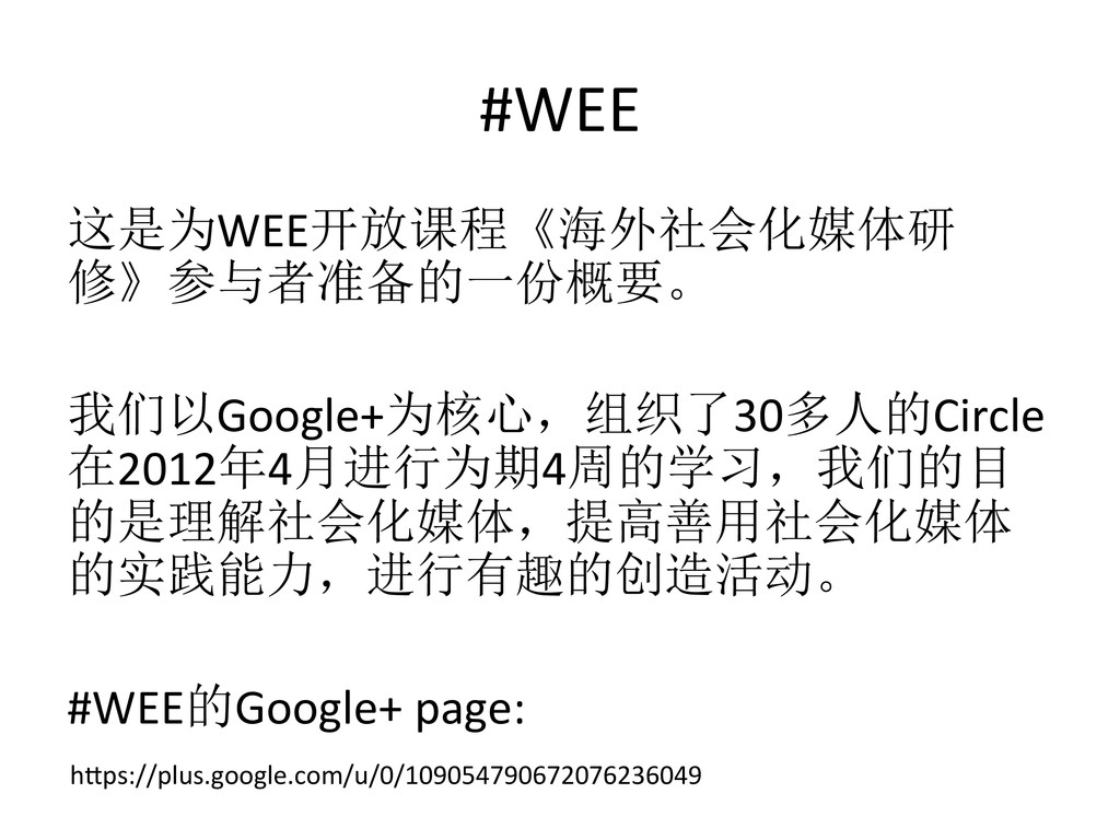 #WEE  ᆃ൞ູWEEष٢ज़ӱuݚຓഠ߶߄ૂุ ྩvҕაᆀሙС֥၂ٺۀေb  ...