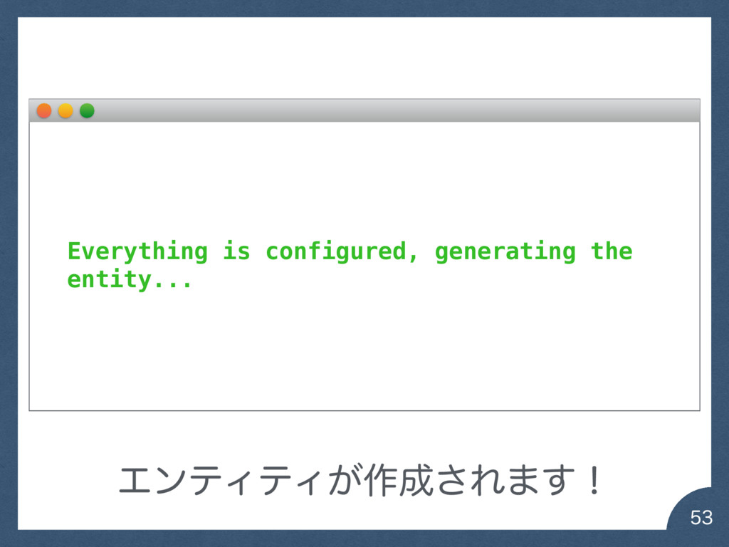 Everything is configured, generating the ent...