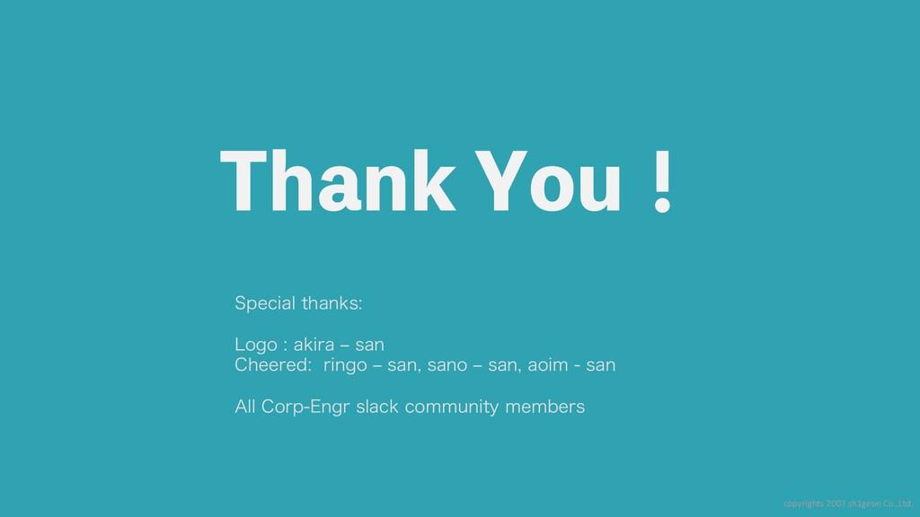 copyrights 2007 sh1geon Co.,Ltd. 5IBOL:PVʂ 4QF...