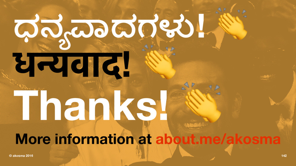 ಧನ#$ದಗ'! ! धन्यवाद! ! Thanks! ! More informatio...