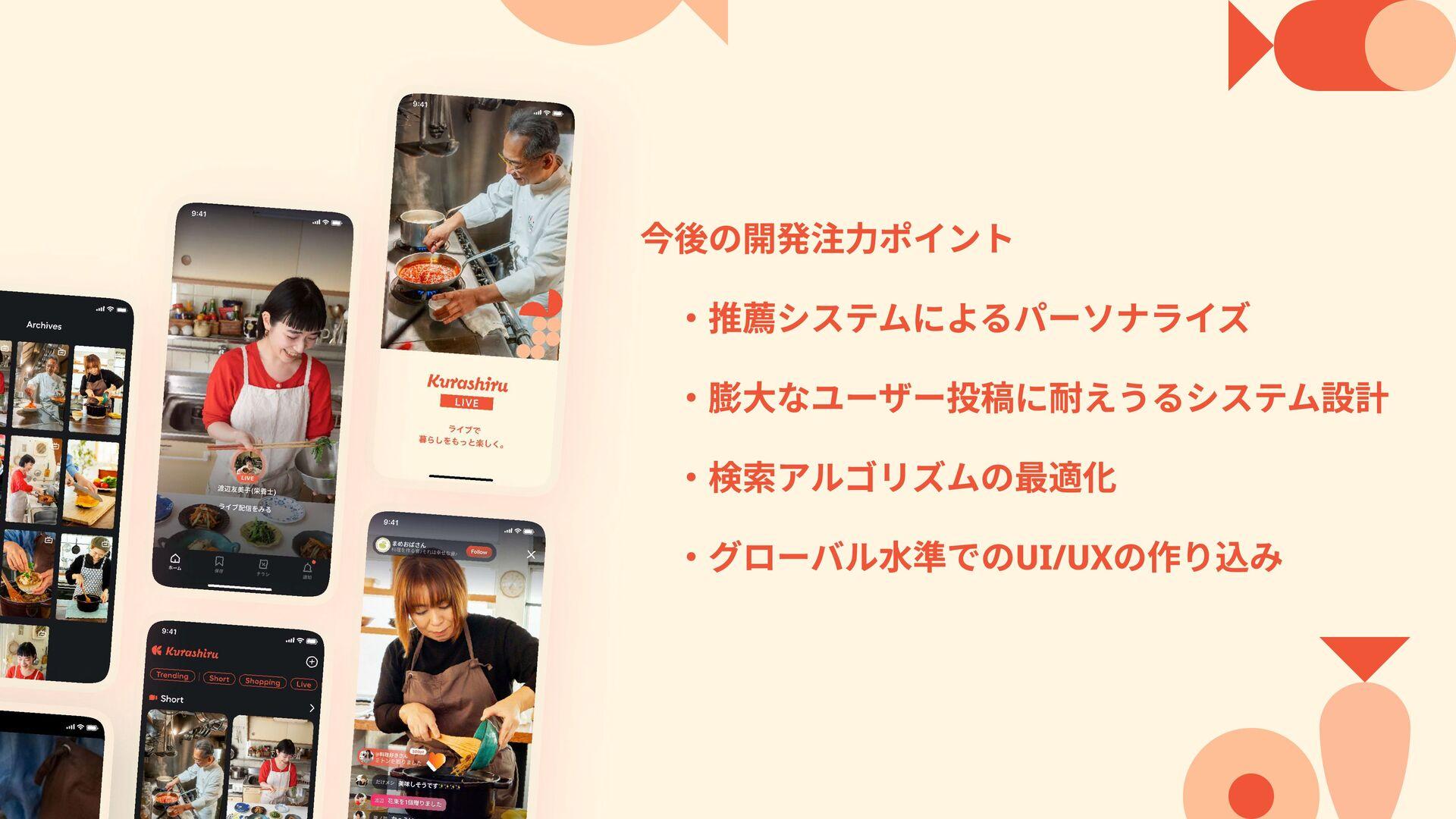Value delyはメンバー全員がフラットに、心から繋がることができる組織を目指します。  ...