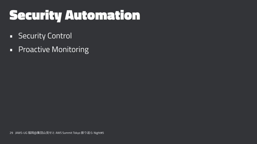 Security Automation • Security Control • Proact...