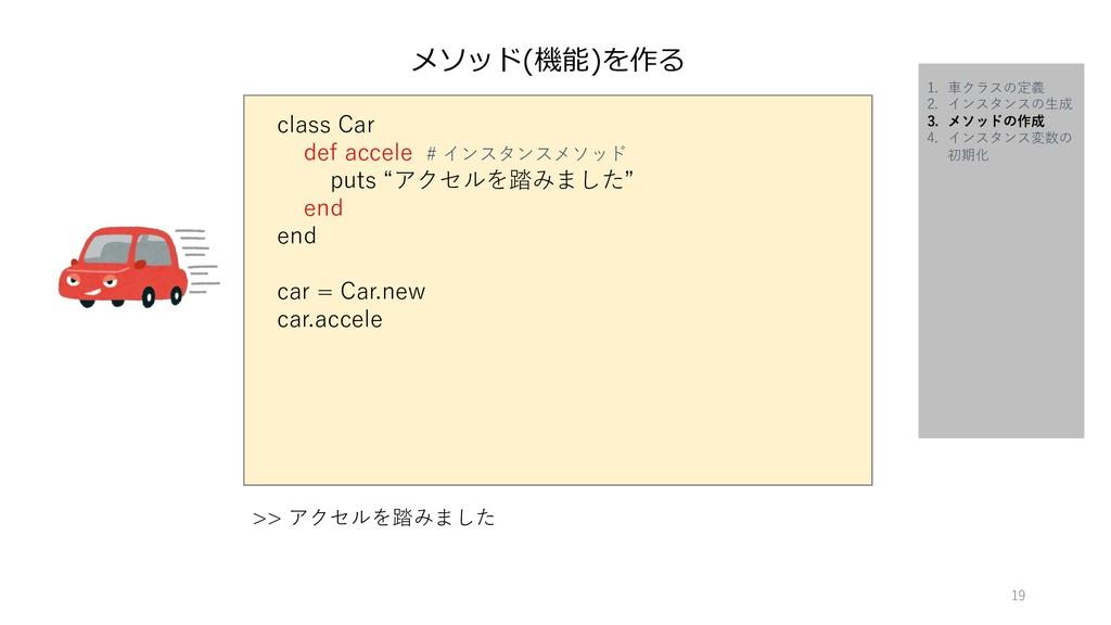 ( 11 > C 21 = . . . 4 = 9 > C 9   # > C...