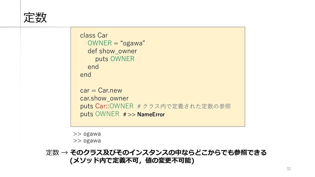 ) ) ) ( ) . = 2 > 3 : . . 3 : ## E C : ...