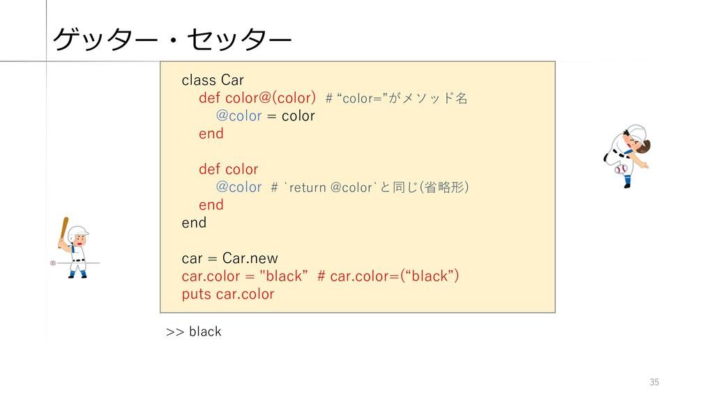 ") . ( "" =C@ ( 3. . ( 3 ( > "" 3. 3. ) ..."