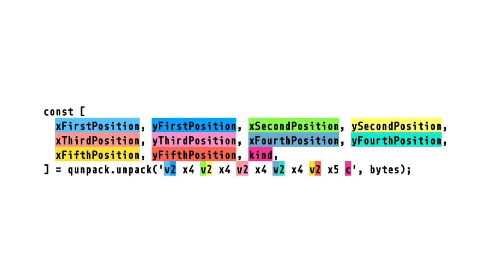 const [ xFirstPosition, yFirstPosition, xSecond...