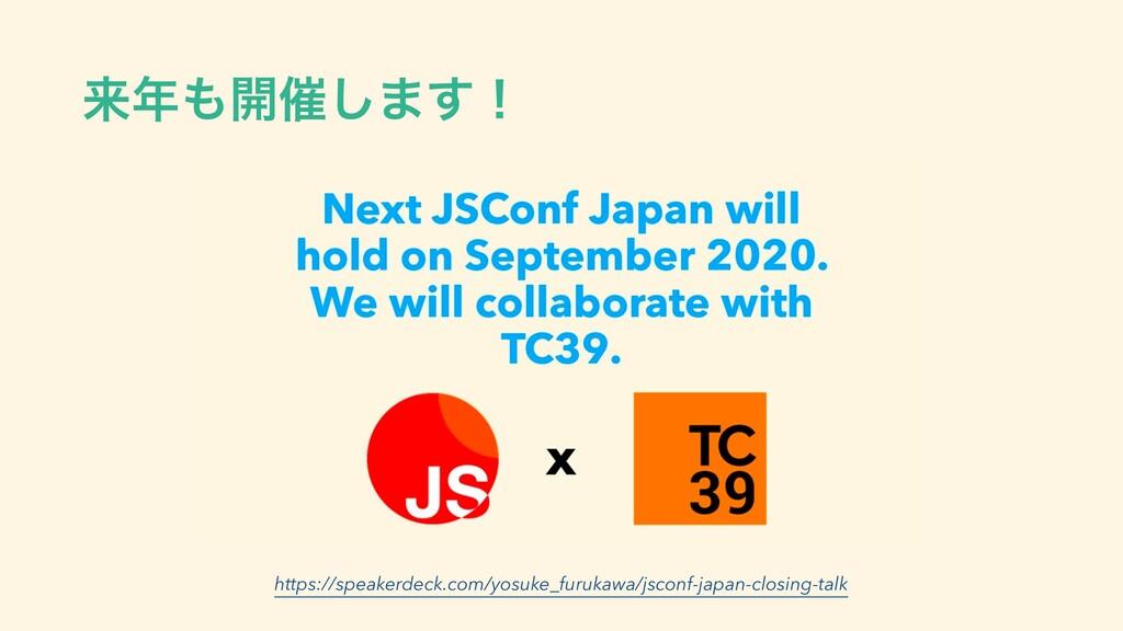 དྷ։࠵͠·͢ʂ https://speakerdeck.com/yosuke_furuka...