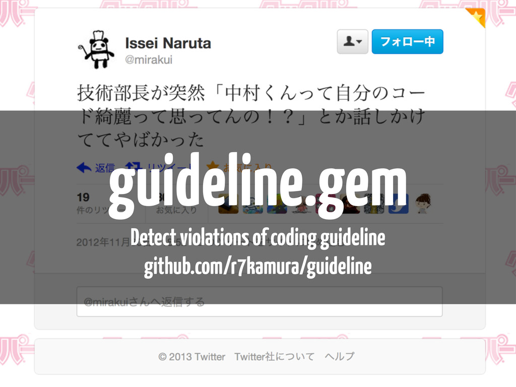 guideline.gem Detect violations of coding guide...