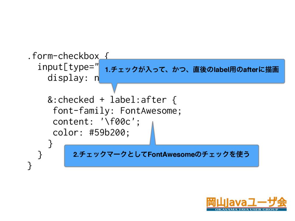 ".form-checkbox { input[type=""checkbox""] { displ..."