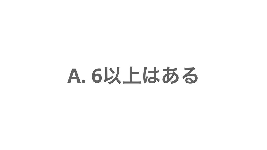 A. 6Ҏ্͋Δ