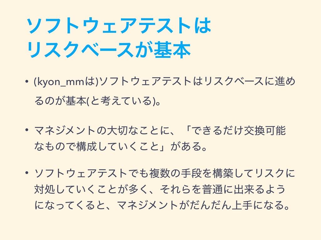 ιϑτΣΞςετ ϦεΫϕʔε͕جຊ • (kyon_mm)ιϑτΣΞςετϦεΫϕ...