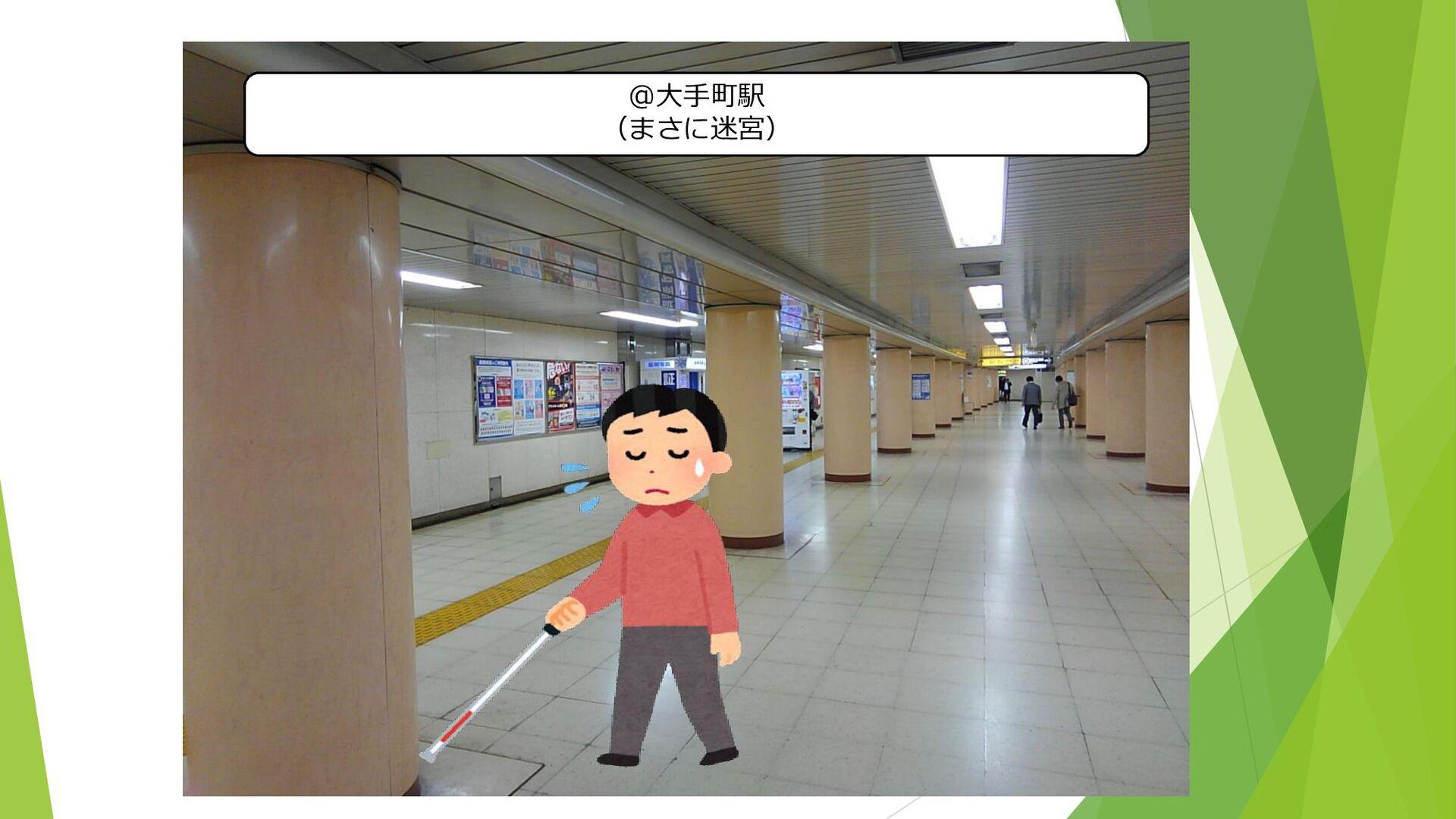 @大手町駅 (まさに迷宮)
