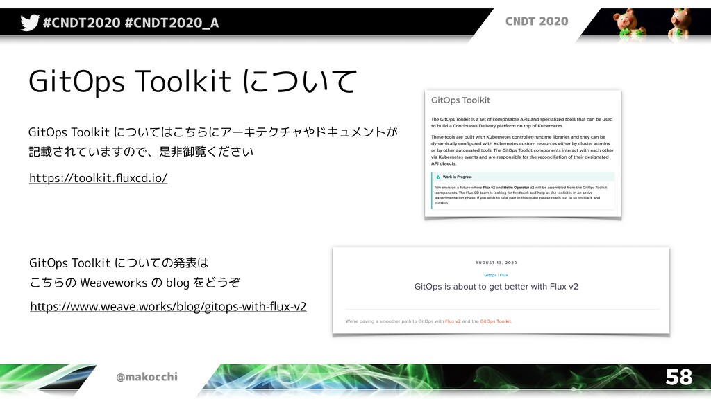 CNDT 2020 @makocchi #CNDT2020 #CNDT2020_A 58 Gi...