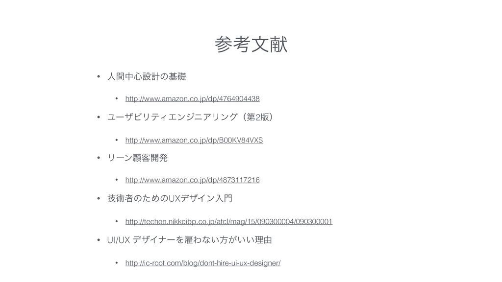 ߟจݙ • ਓؒத৺ઃܭͷجૅ • http://www.amazon.co.jp/dp/4...
