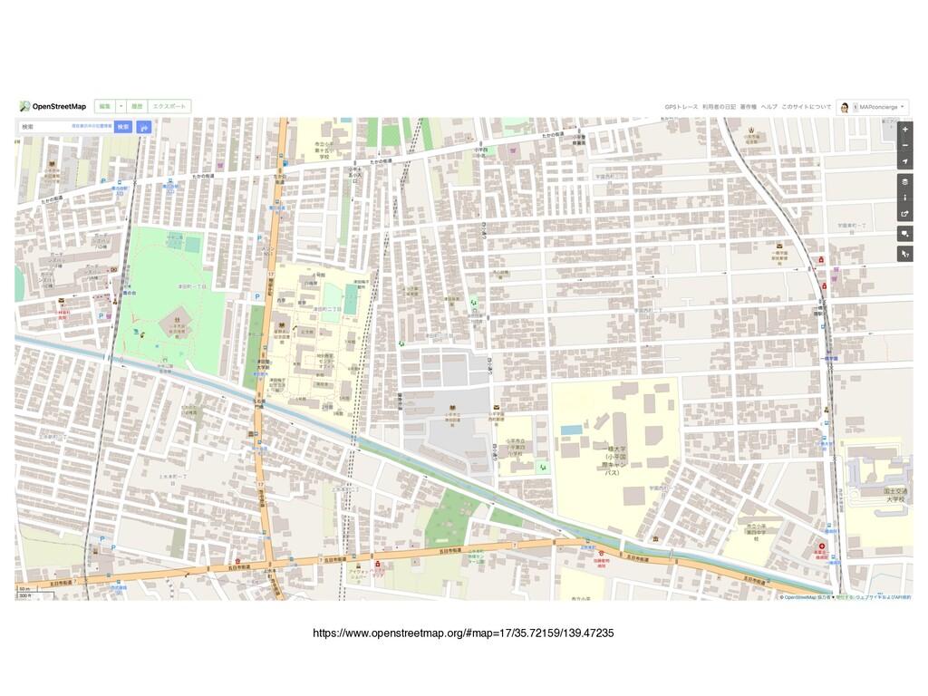 https://www.openstreetmap.org/#map=17/35.72159/...