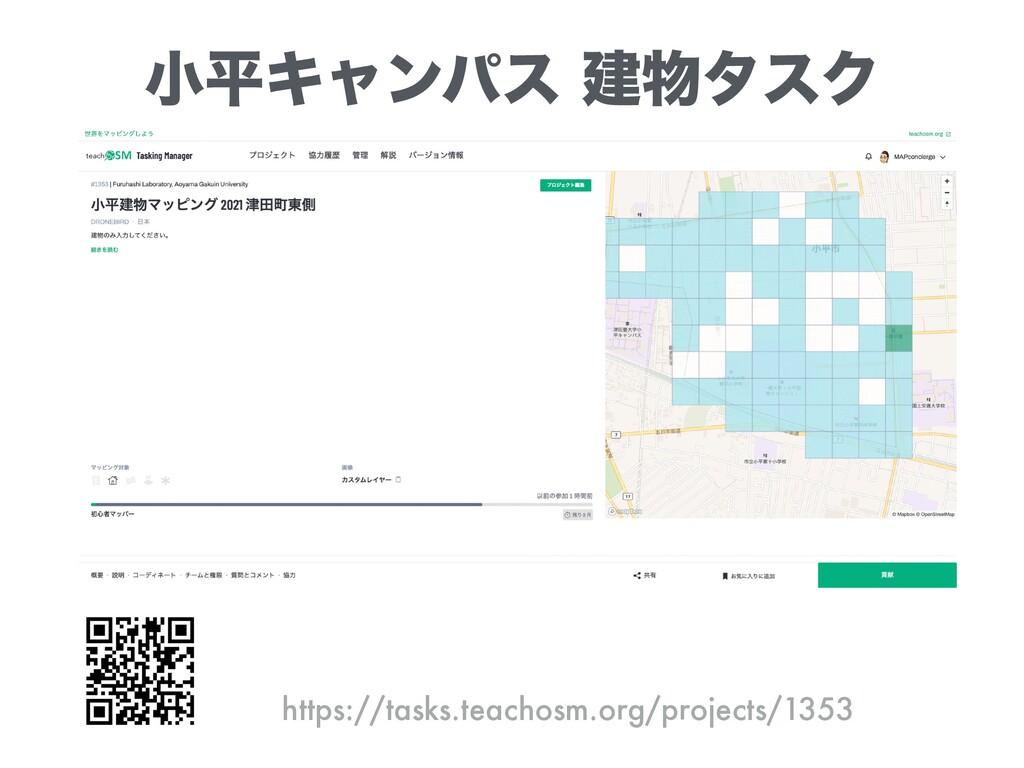খฏΩϟϯύεݐλεΫ https://tasks.teachosm.org/projec...