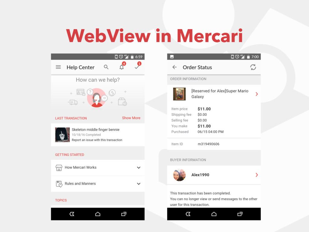 WebView in Mercari