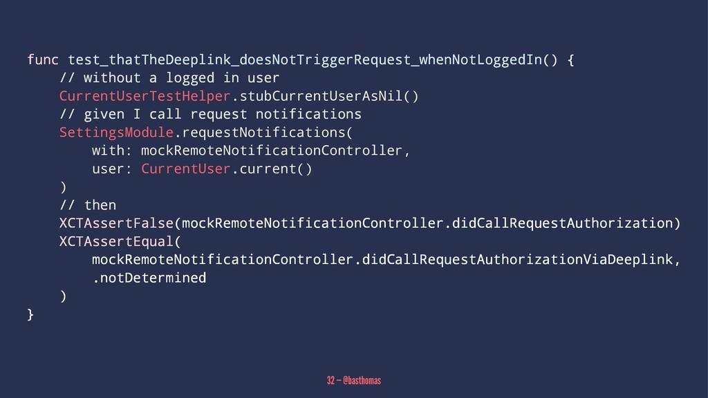 func test_thatTheDeeplink_doesNotTriggerRequest...