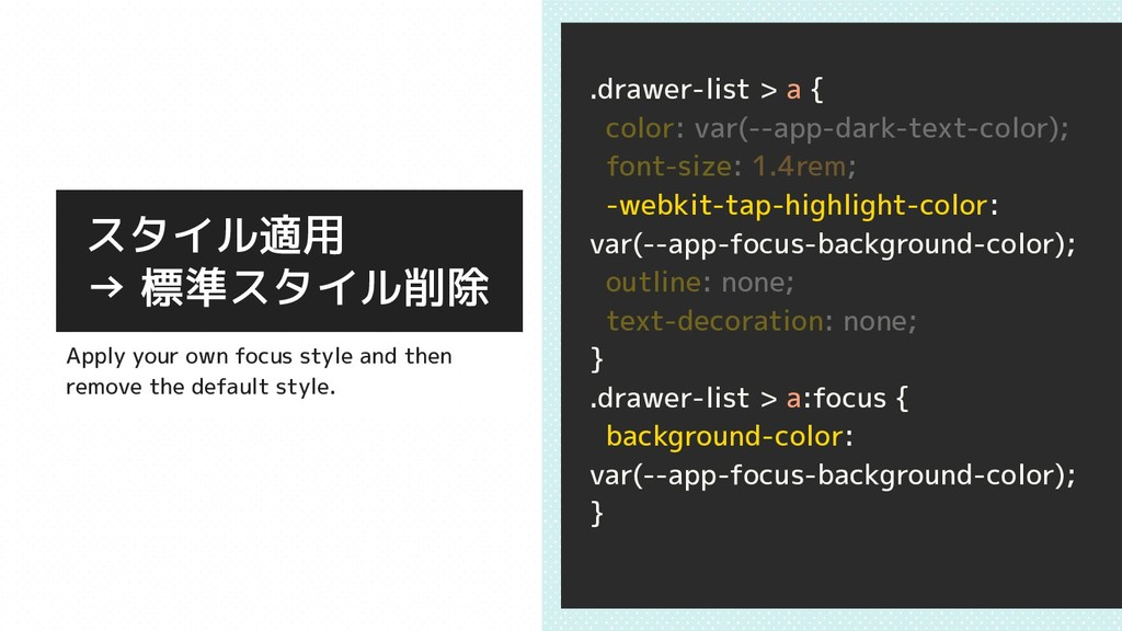 .drawer-list > a { color: var(--app-dark-text-c...