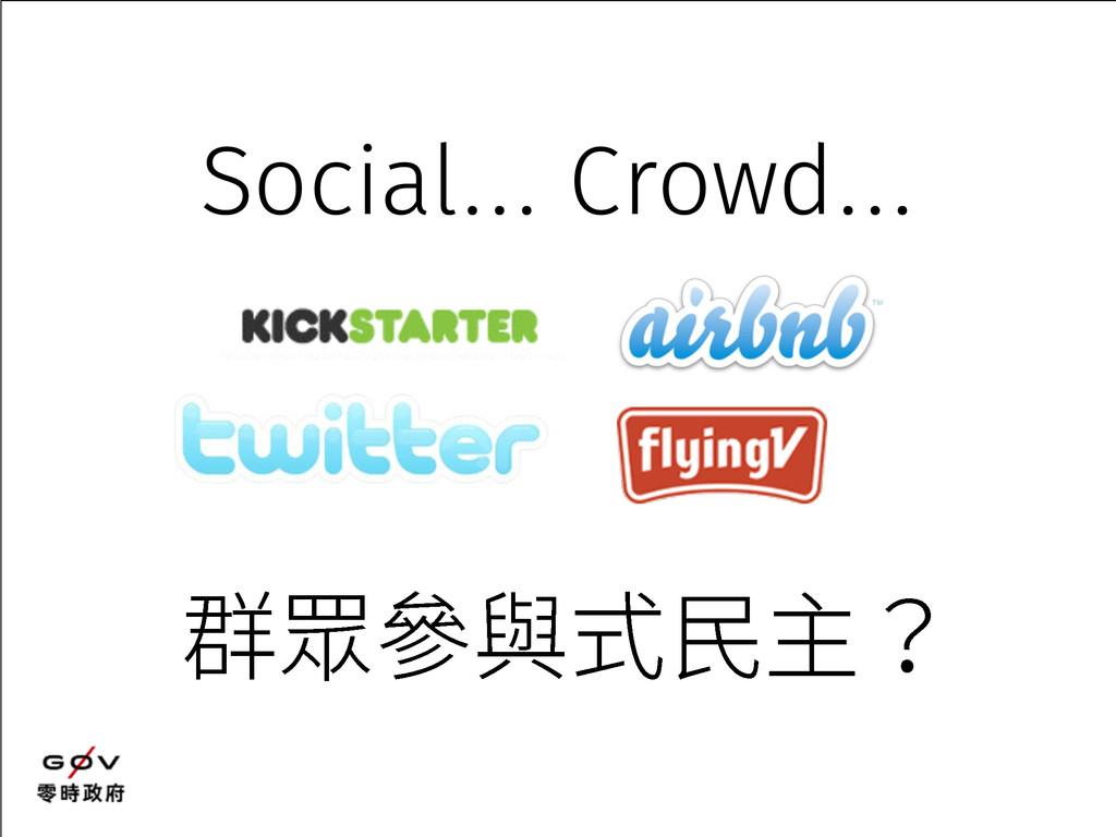 纈滞莅䒭字⚺ Social… Crowd…