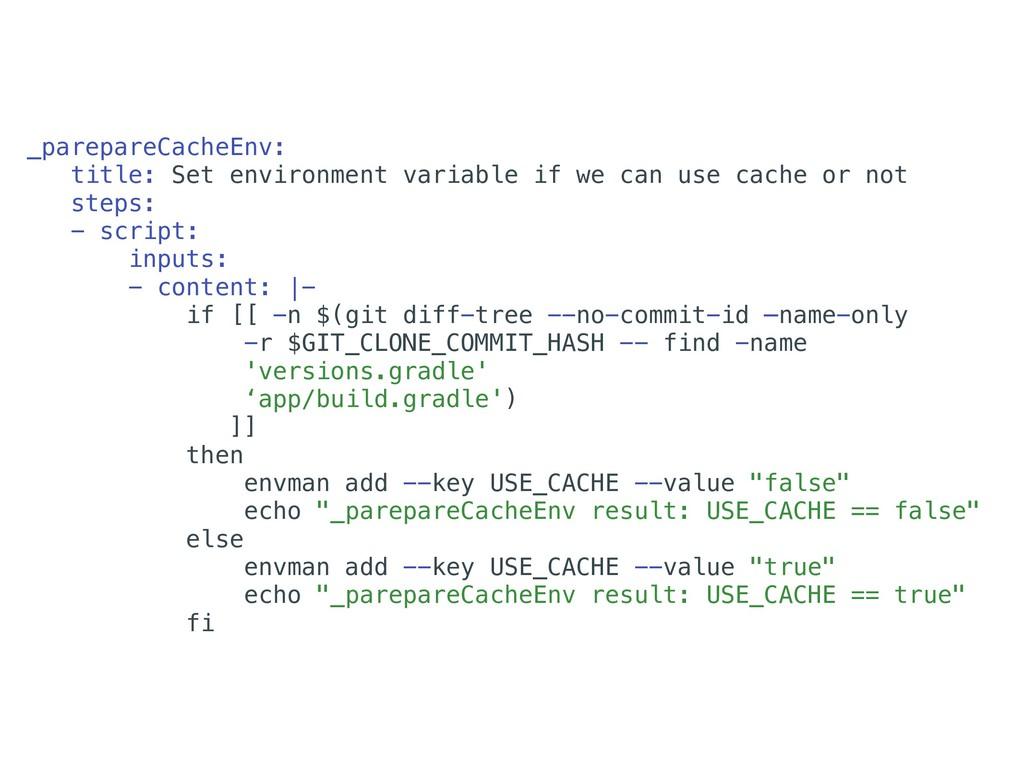 _parepareCacheEnv: title: Set environment varia...
