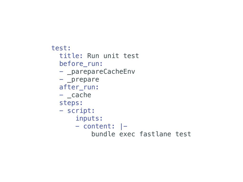 test: title: Run unit test before_run: - _parep...