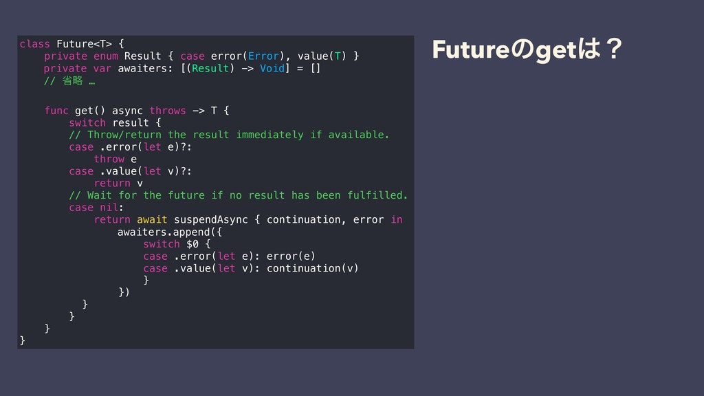 class Future<T> { private enum Result { case er...