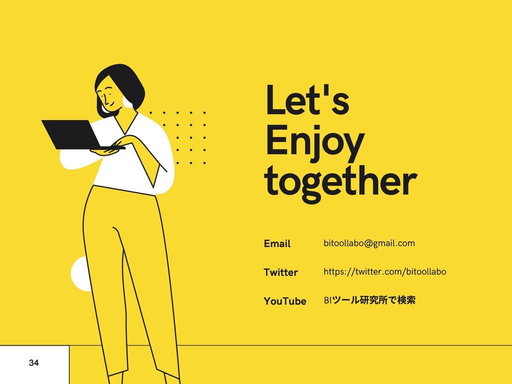 Let's Enjoy together Email bitoollabo@gmail.com...