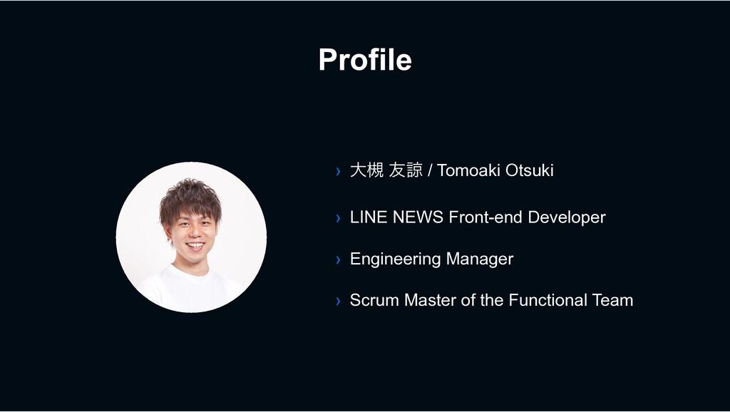 Profile › LINE NEWS Front-end Developer › Engin...