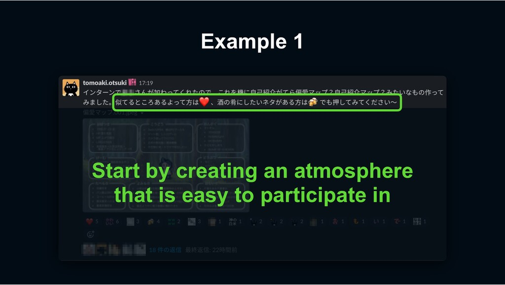Example 1 Start by creating an atmosphere that ...