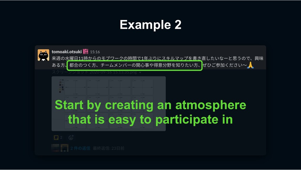 Example 2 Start by creating an atmosphere that ...