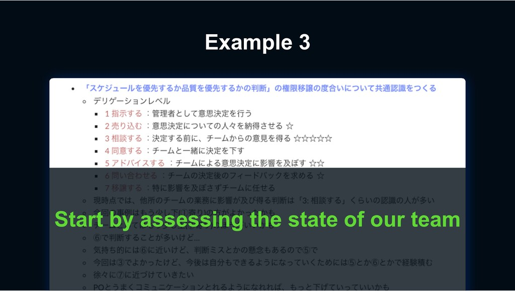 Example 3 Start by assessing the state of our t...