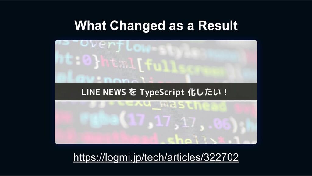 https://logmi.jp/tech/articles/322702 What Chan...