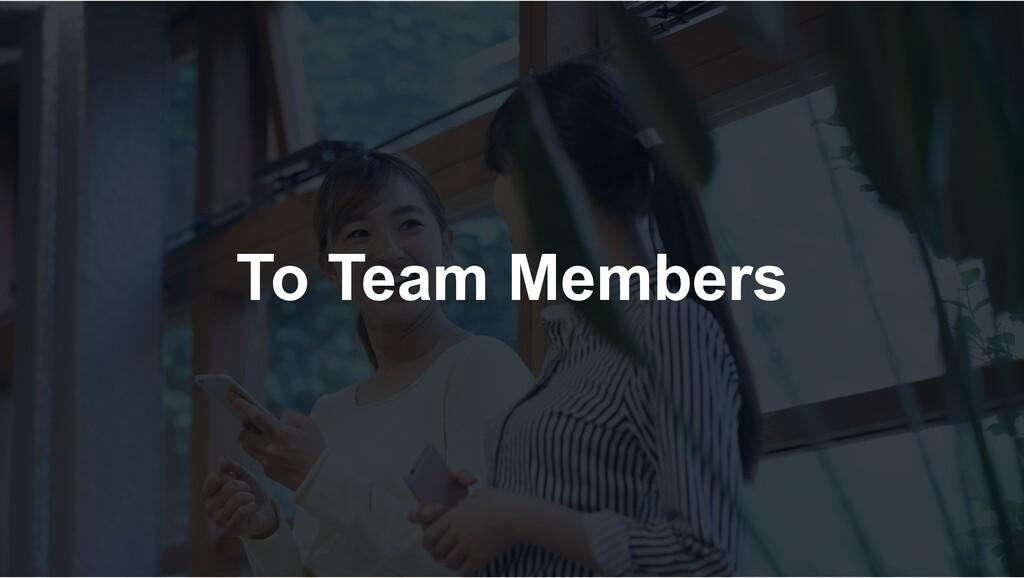 To Team Members
