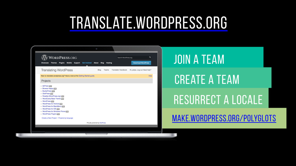 translate.wordpress.org resurrect a locale join...