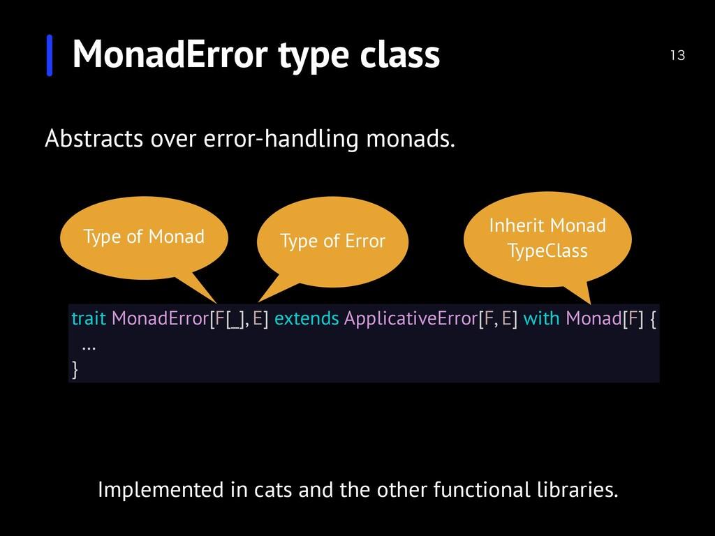 MonadError type class  trait MonadError[F[_],...