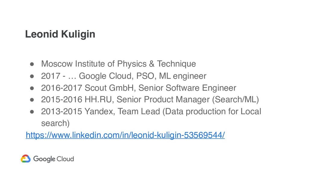 Leonid Kuligin ! Moscow Institute of Physics & ...