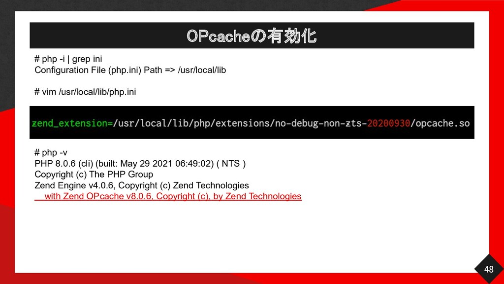 # php -i | grep ini Configuration File (php.ini...