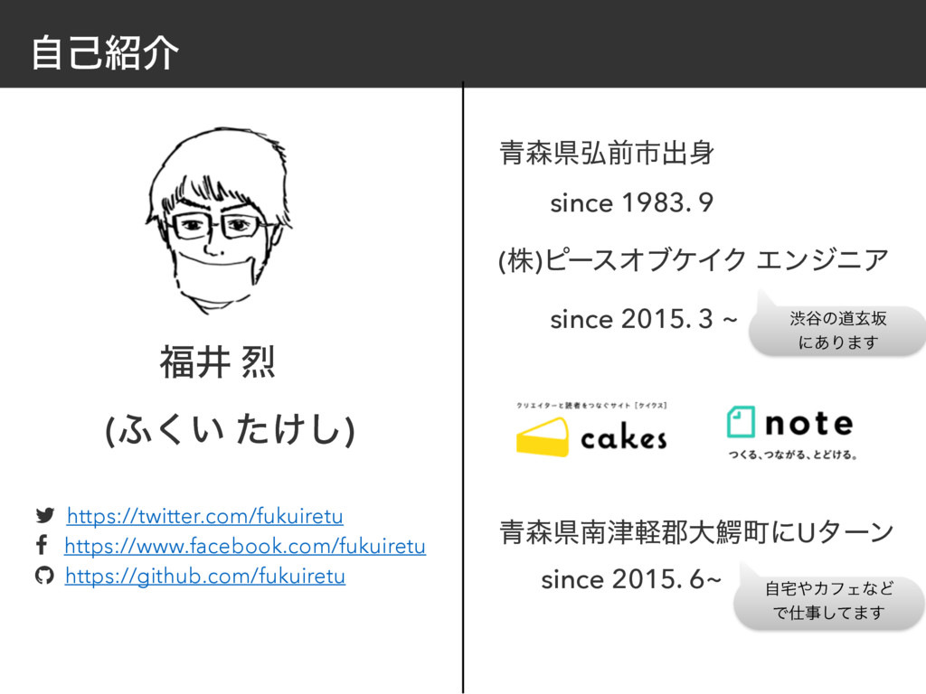 ࣗݾհ Ҫ  (;͍͘ ͚ͨ͠) https://twitter.com/fukuire...