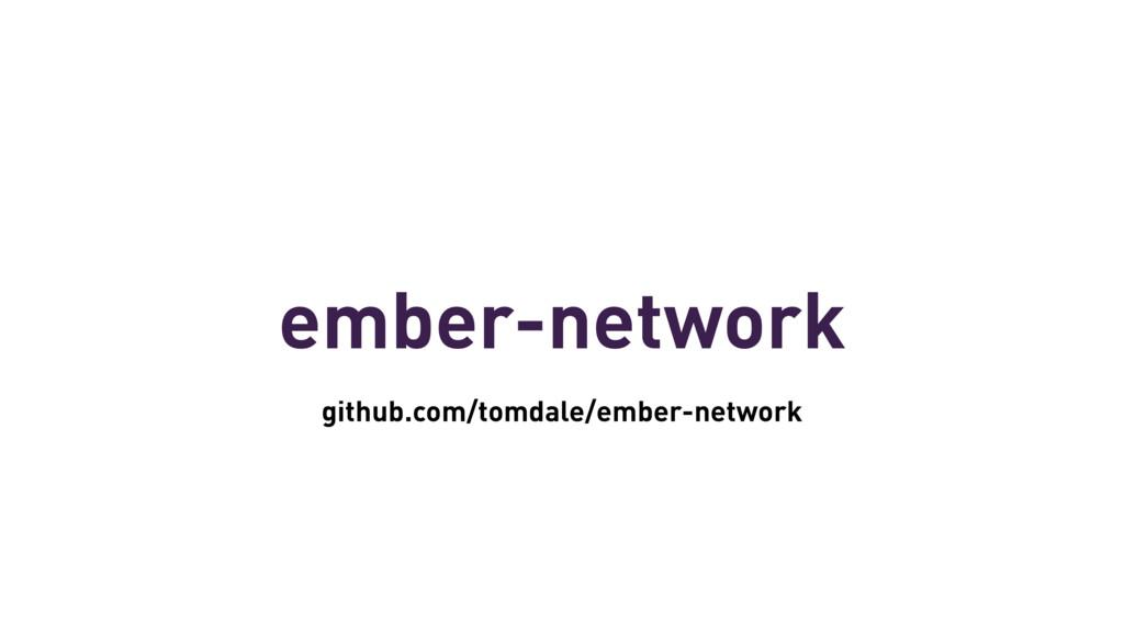 ember-network github.com/tomdale/ember-network