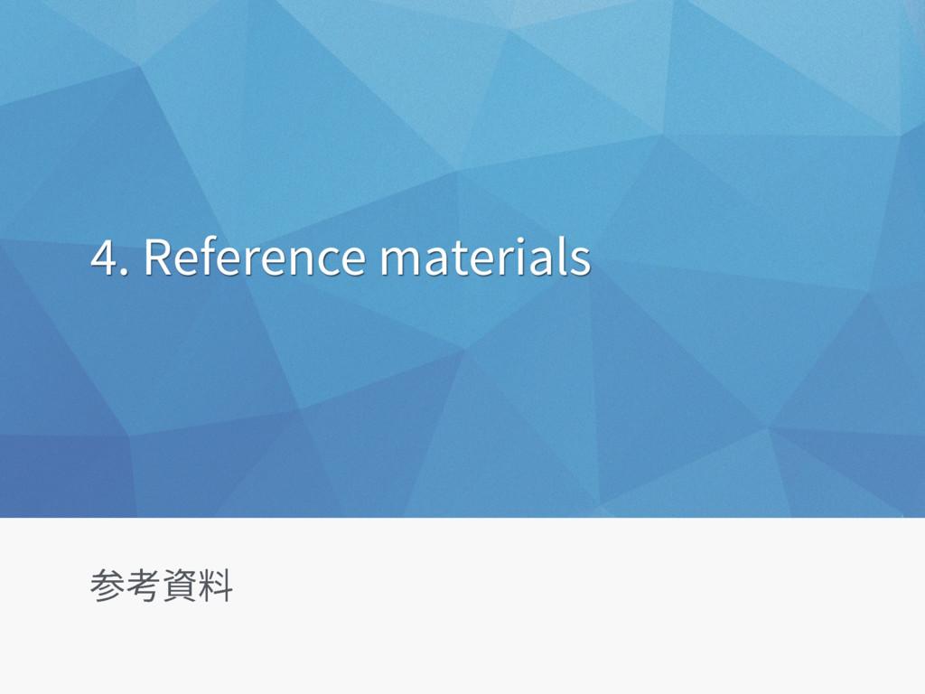 罋项俱 4. Reference materials
