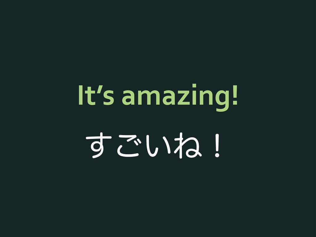 It's amazing! ͍͢͝Ͷʂ