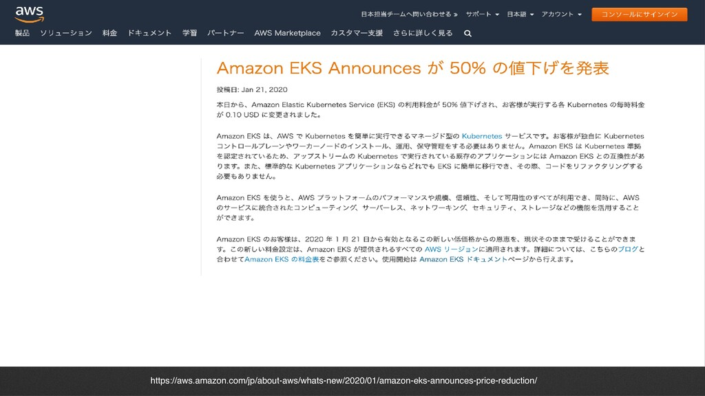https://aws.amazon.com/jp/about-aws/whats-new/2...
