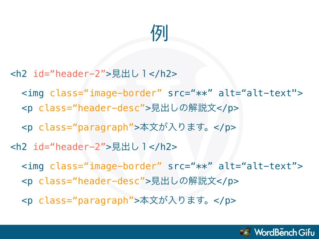 "ྫ <h2 id=""header-2"">ݟग़̍͠</h2> <img class=""image..."