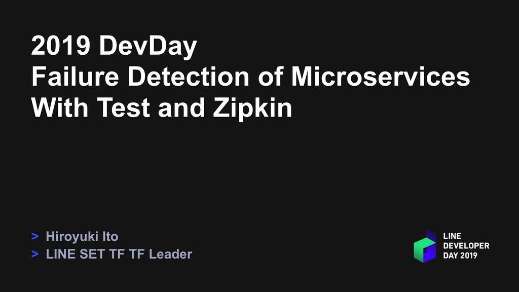 2019 DevDay Failure Detection of Microservices ...